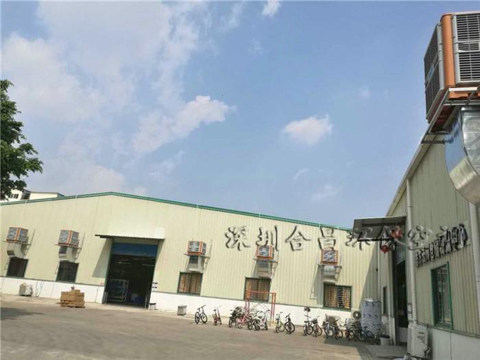 钢结构铁皮厂房降温解决方案