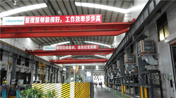海信科龙模具厂房降温工程