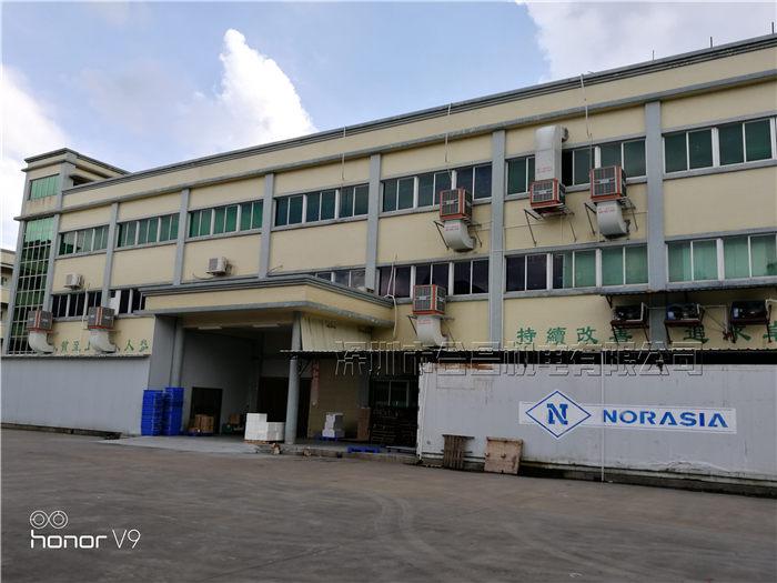 【惠州】食品厂环保空调降温工程