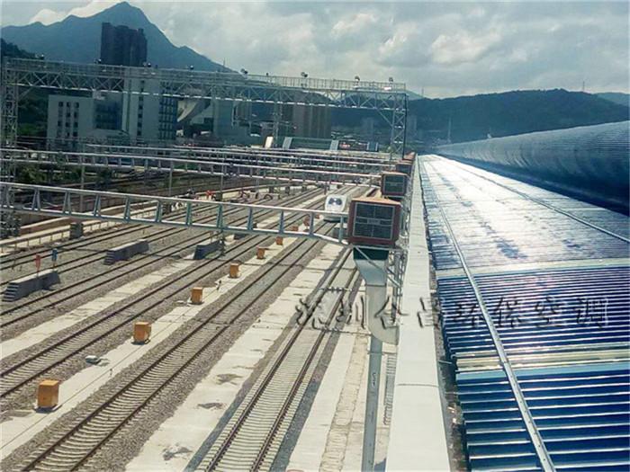 高铁站降温工程