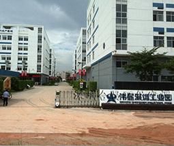 伟星深圳工业园厂房降温工程