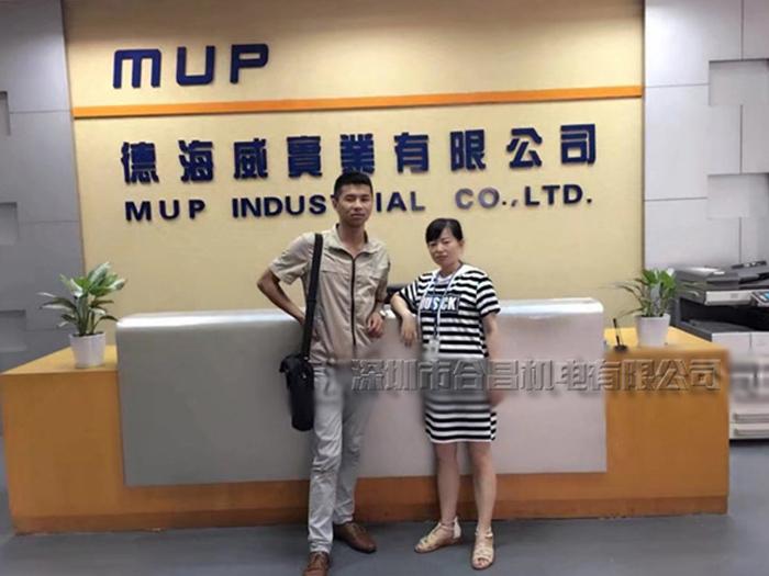 深圳德海威环保空调降温工程