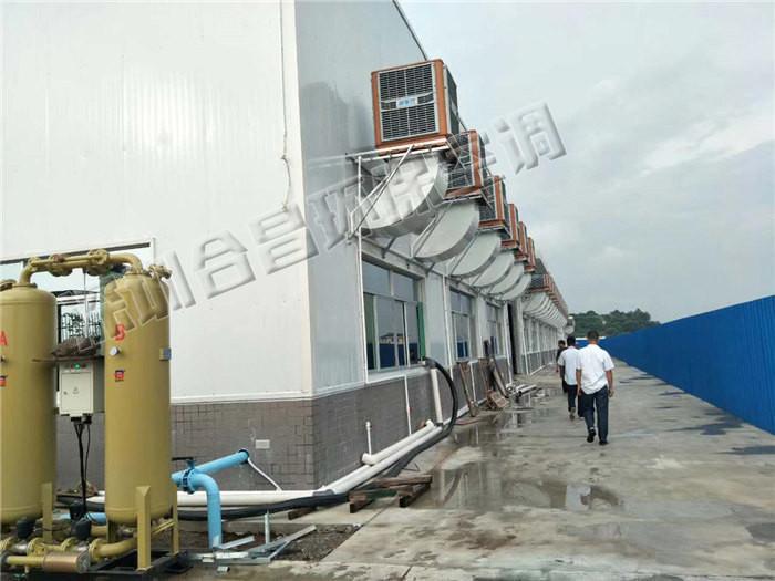 润东方环保空调降温工程案例