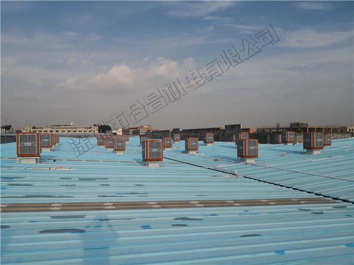 大型钢结构注塑车间润东方环保空调厂房降温案例