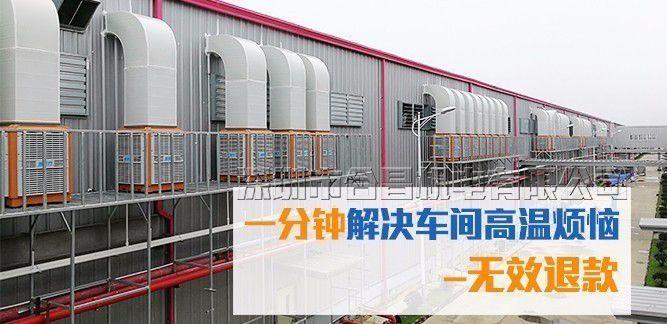 环保节能空调设备品质值得信赖