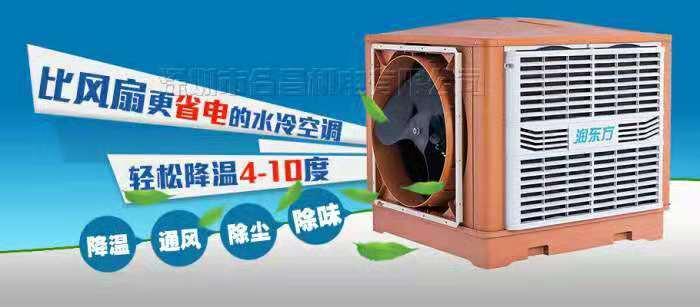 老客加机依然选择节能降温环保空调