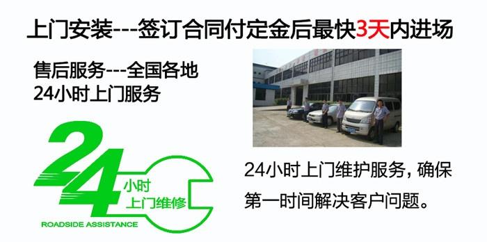 572d94e768aea_看图王